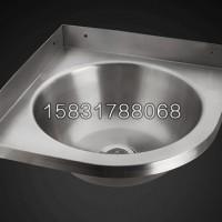 公共卫生间不锈钢洗手盆 小型三角形洗手盆