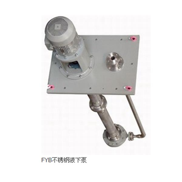 不锈钢液下泵生产厂家 不锈钢液下?#38376;?#21457;价格