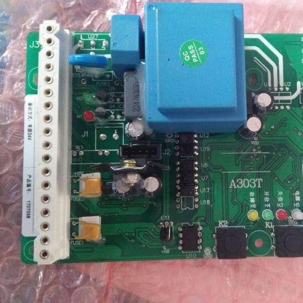 伯纳德电动执行器主控板、A303T控制板
