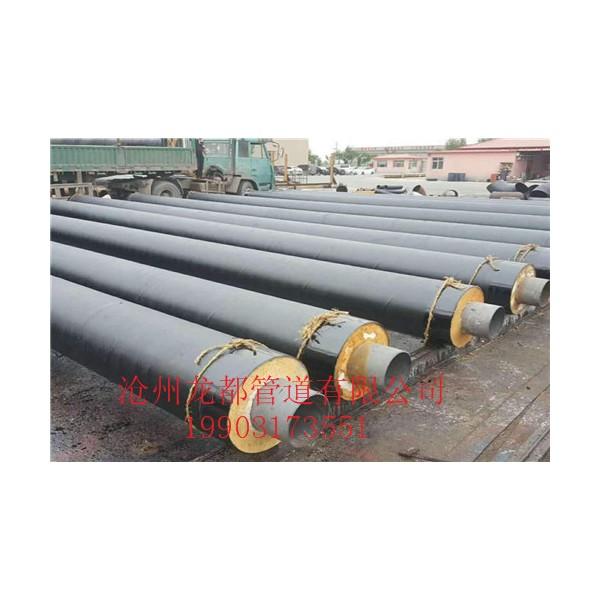 沧州高温预制钢套钢保温管厂家