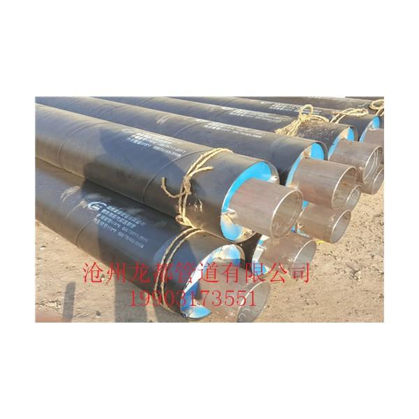 河北钢套钢硅酸钙保温管价格