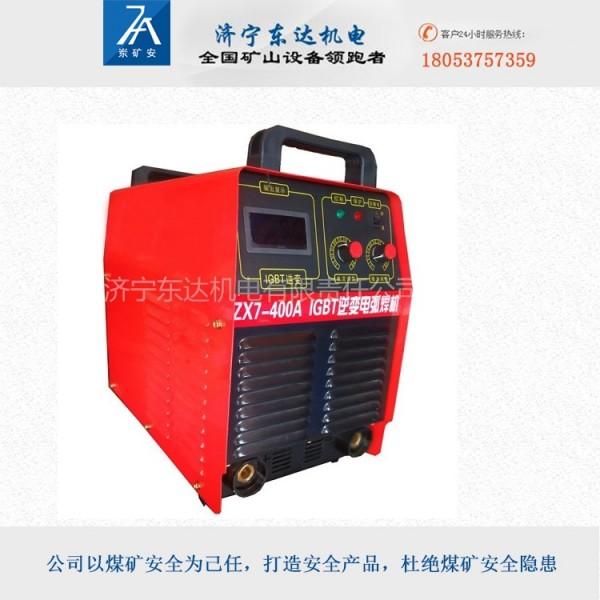 315A逆变交流电焊机,400A电焊机