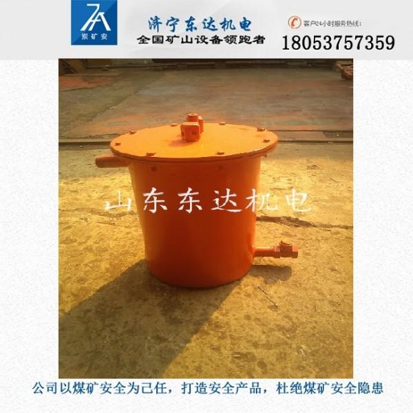 APS-FY型负压自动排渣放水器,负压防水器