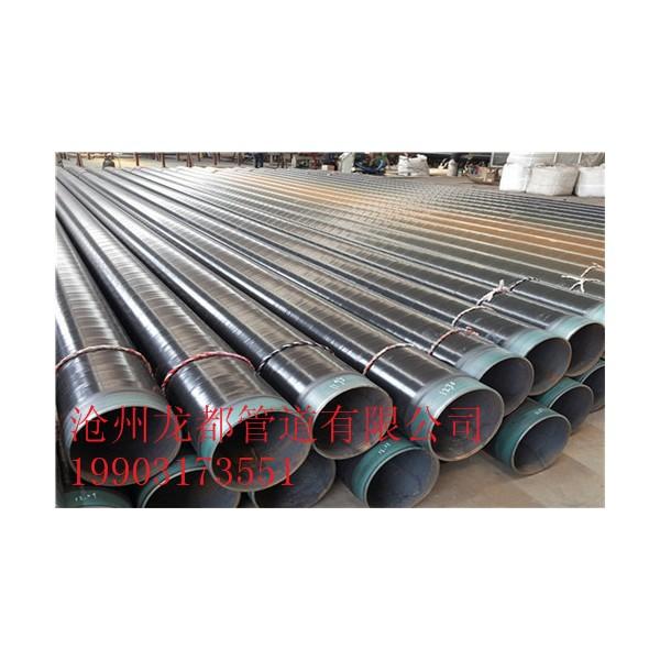 河北大口径3PE防腐直缝钢管在线价格