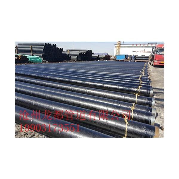 沧州国标3pe防腐钢管在线价格