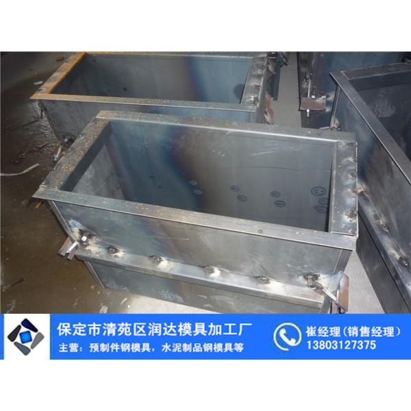 新科技制作 高速工程钢模具