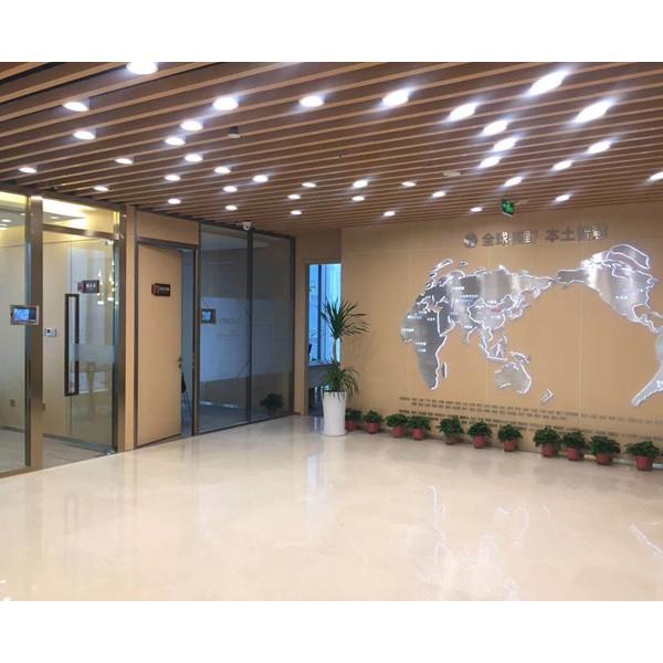 新疆会议室管理系统|陕西创客网络