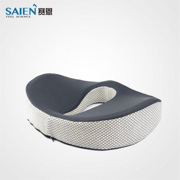 办公室记忆棉椅子美臀坐垫屁股久坐不累痔疮座垫夏天透气椅垫
