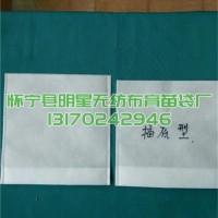 营养袋批发价格 营养袋生产厂家