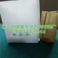 育苗营养袋批发价格 育苗营养袋生产厂家