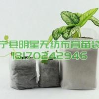 无纺布育苗袋生产厂家 无纺布育苗袋批发价格