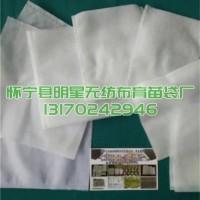 育苗营养袋生产厂家 育苗营养袋批发价格