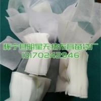 营养育苗袋生产厂家 营养育苗袋批发价格
