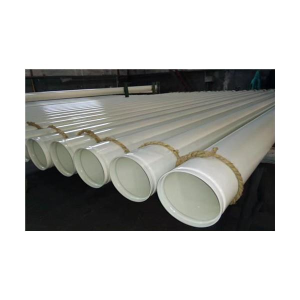 内外涂塑焊接钢管在线厂家
