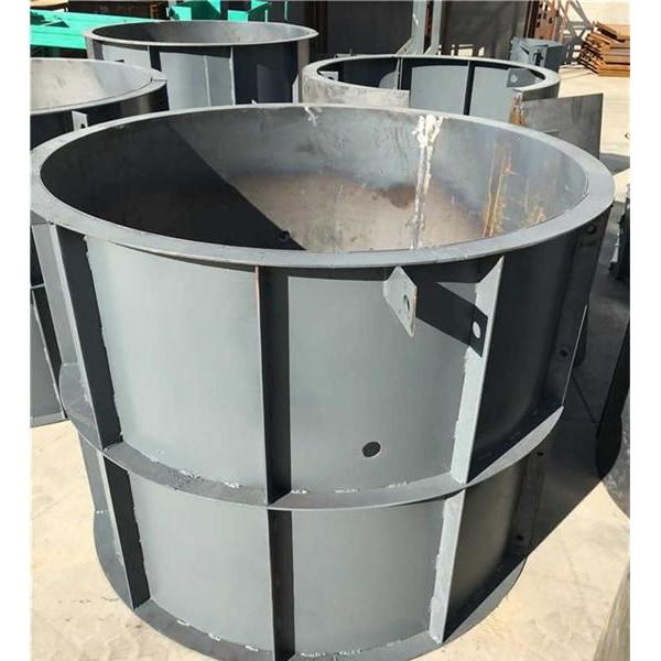 污水井钢模具 水泥检查井模具