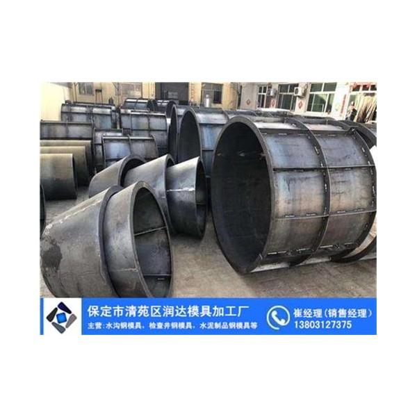 排水井钢模具 预制检查井模具