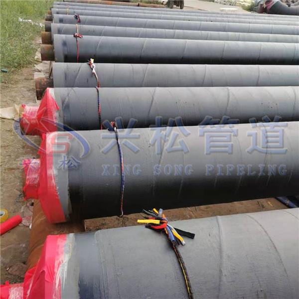 衢州长输热网低能耗隔热导向管托生产经营