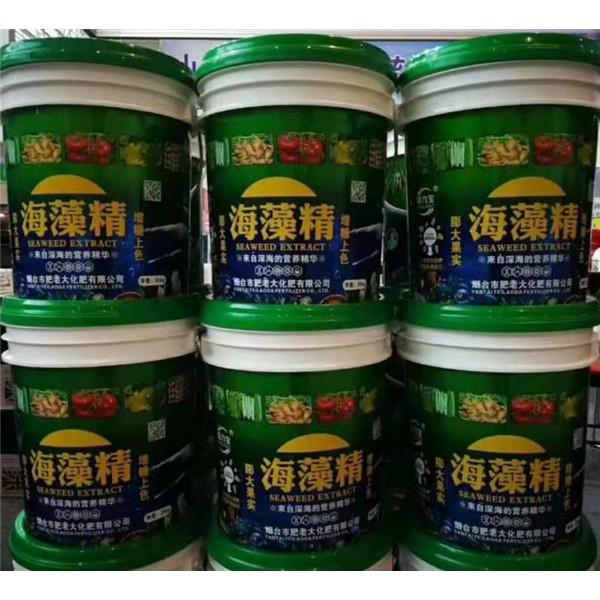 海藻精桶装液体肥批发价格 海藻精桶装液体肥生产厂家