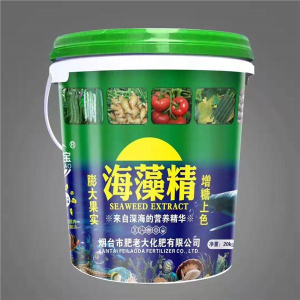 海藻精桶装液体肥生产厂家 海藻精桶装液体肥批发价格