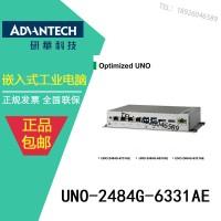 工业优品【研华UNO-2484G】华南_深圳研汉分公司