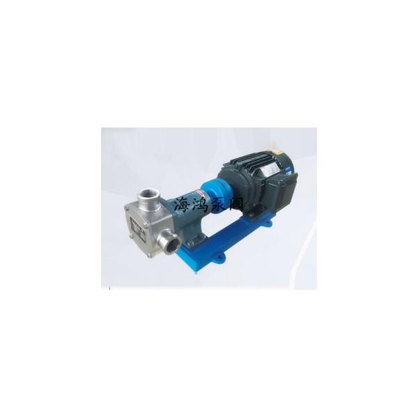 河北高粘度轉子泵|海鴻泵閥廠家直營可定制