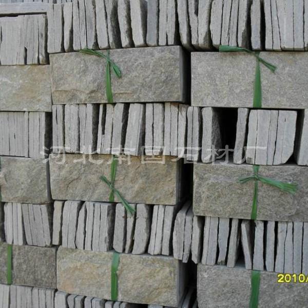 白木纹板岩蘑菇石 粉石英板?#19968;?#28903;板 拼接