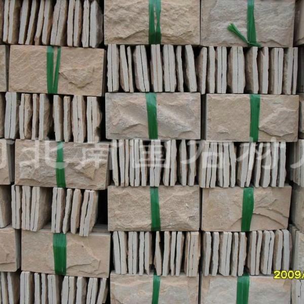 复古蘑菇石 青色石材 黄板岩铺路