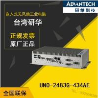 UNO-2483G-434AE研华镇江华东分公司