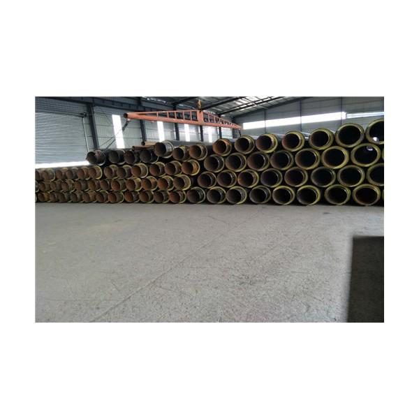 供熱管道用無縫鋼管廠家