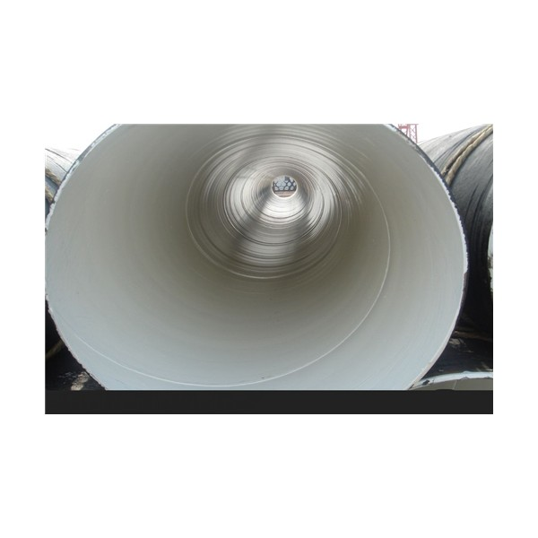 专业生产IPN8710防腐钢管