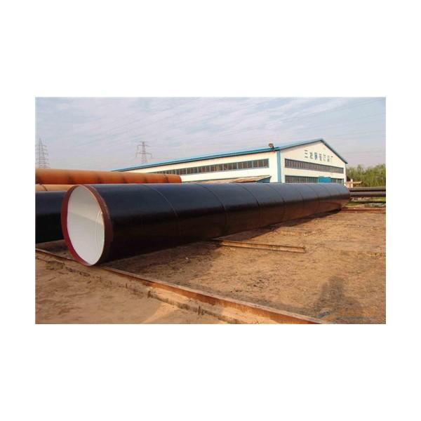 飲水管道IPN8710防腐鋼管直銷