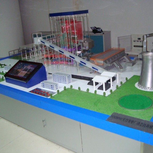 长沙浏阳火力发电厂模型 锅炉模型 汽轮机模型专业制作