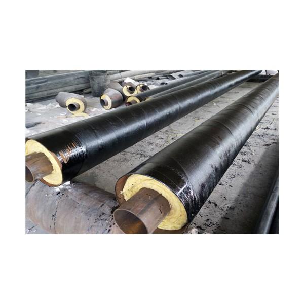 硅酸鈣蒸汽鋼套鋼保溫管直銷