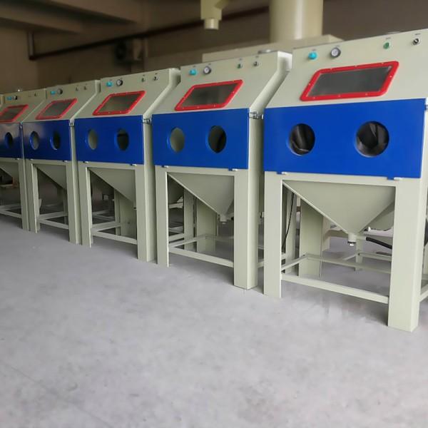 中山噴砂機-五金件翻新除銹箱式環保手動9060噴砂機