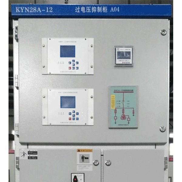 YZG過電壓抑制柜提供系統過電壓保護水平