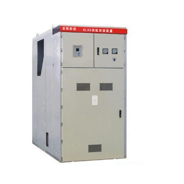 35kv消弧消谐装置  宏郎电力  HLXG