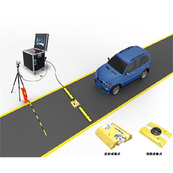 JY-UVSS-I型移动式车底检查系统