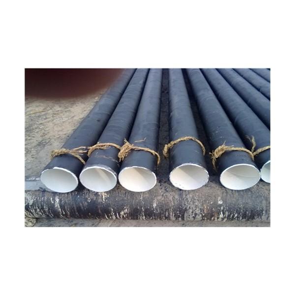 給排水大口徑3PE防腐鋼管價格
