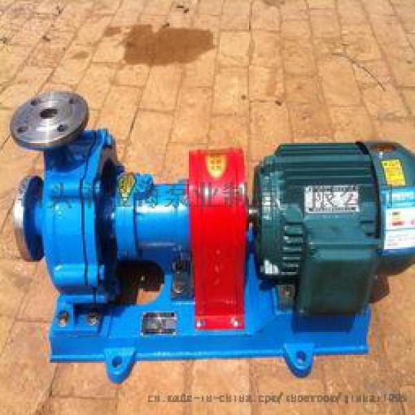 金海泵业CYZ型自吸式离心油泵