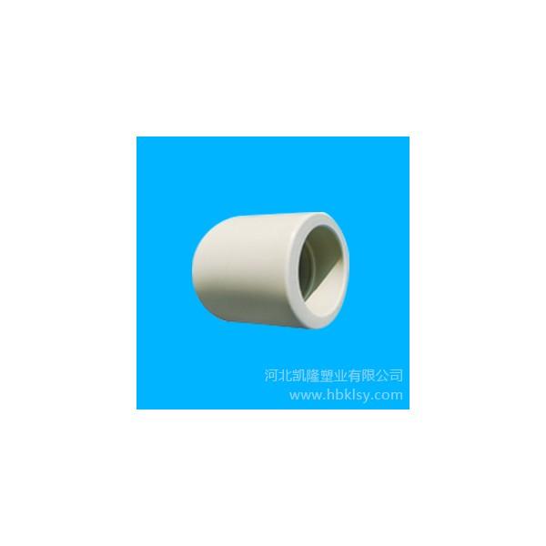 塑料管件/凯隆塑业