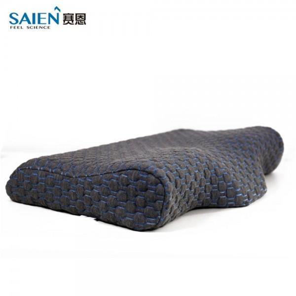 記憶棉睡眠枕頭石墨烯磁療支撐頭頸記憶枕