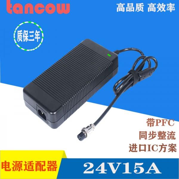 24V15A電源適配器360W工業設備LED燈條開關電源