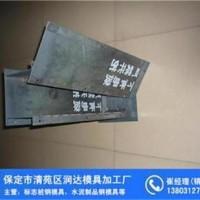 水泥标志桩钢模具 常用尺寸