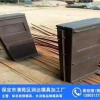 百米桩钢模具 生产商