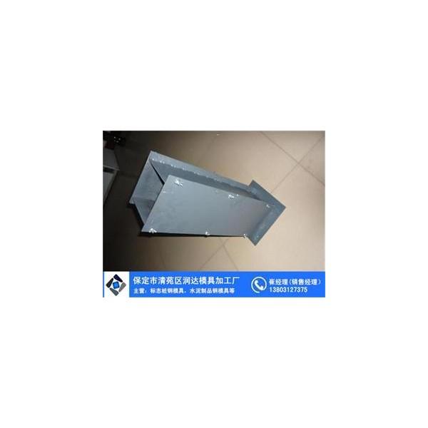 電力標志樁鋼模具 銷售價
