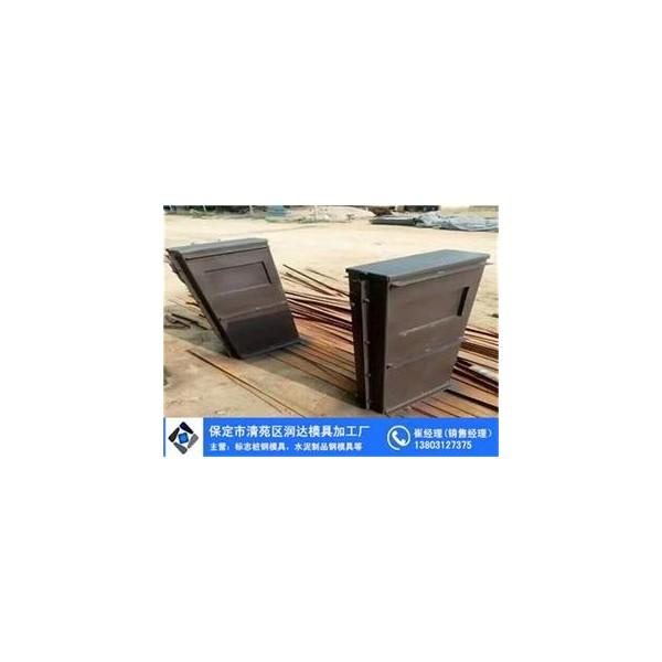 水泥樁鋼模具 供應