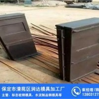 水泥桩钢模具 供应