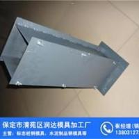 公路界桩钢模具 供应信息