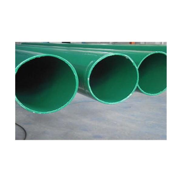 內外涂環氧樹脂復合鋼管直銷廠家