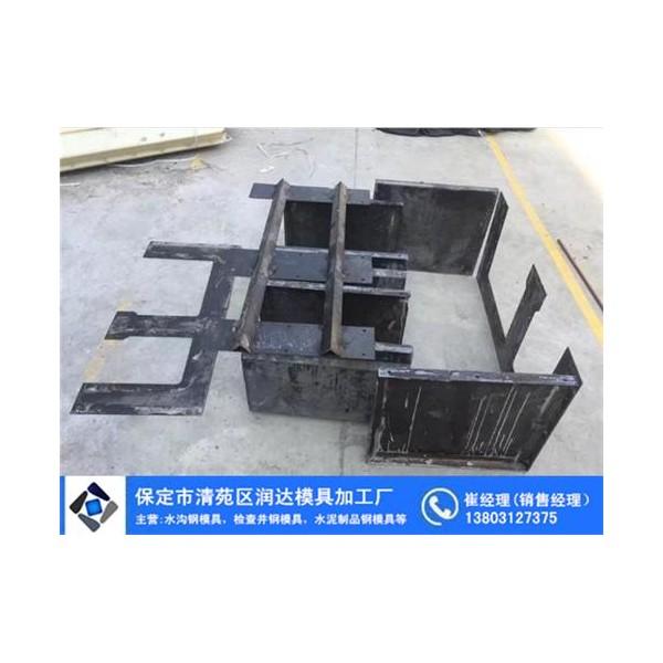铁路路基电缆槽钢模具 供应